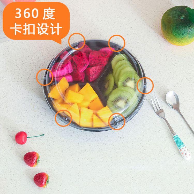 500g三分格一次性塑料水果切盒 蔬菜切盘鲜果拼盘批发工厂直销