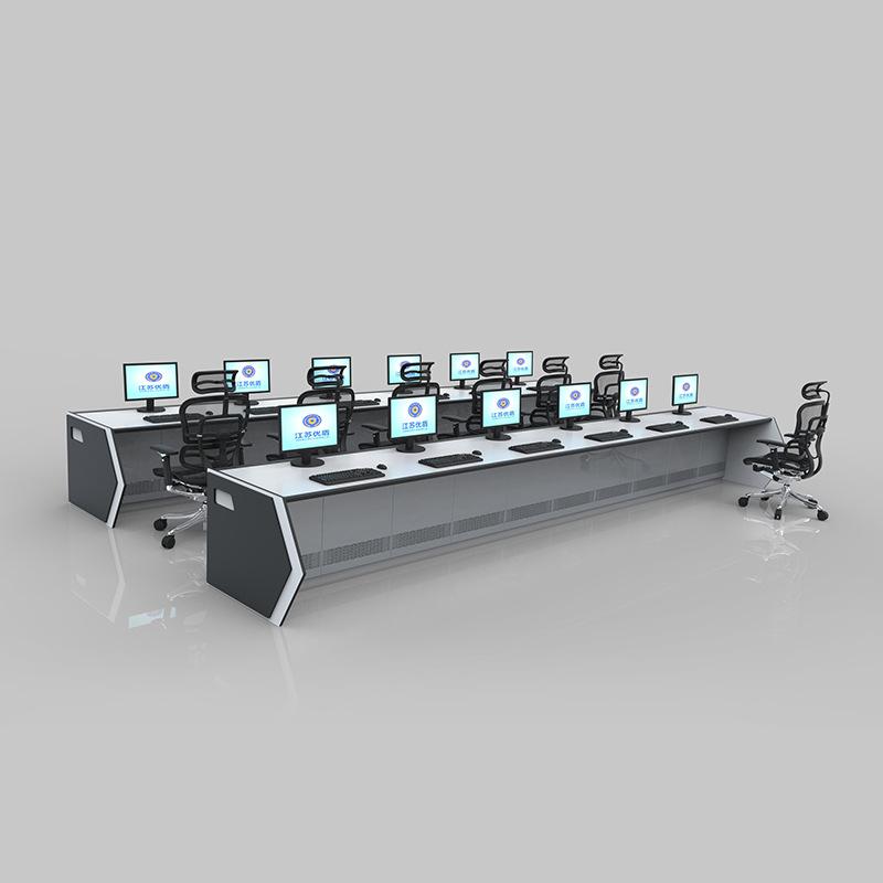 USHIELD/优盾-C05 指挥中心控制台 监控室用监控台 调度台 操作台