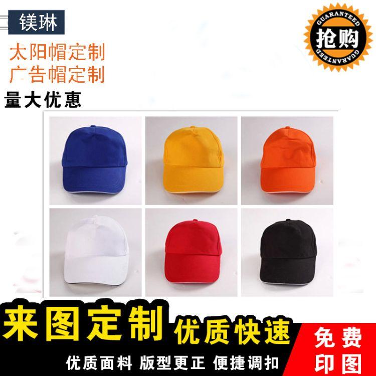 工厂现货批发 户外遮阳鸭舌帽子丛林帽钓鱼帽棒球帽速干太阳帽