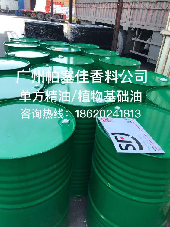 厂家直销黑胡椒油/超临界提取黑胡椒精油价格优惠质量保证
