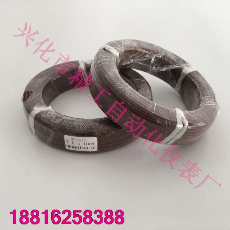 台湾进口T型热电偶线 四氟测温线TX型感温线 补偿导线 2*X0.3mm