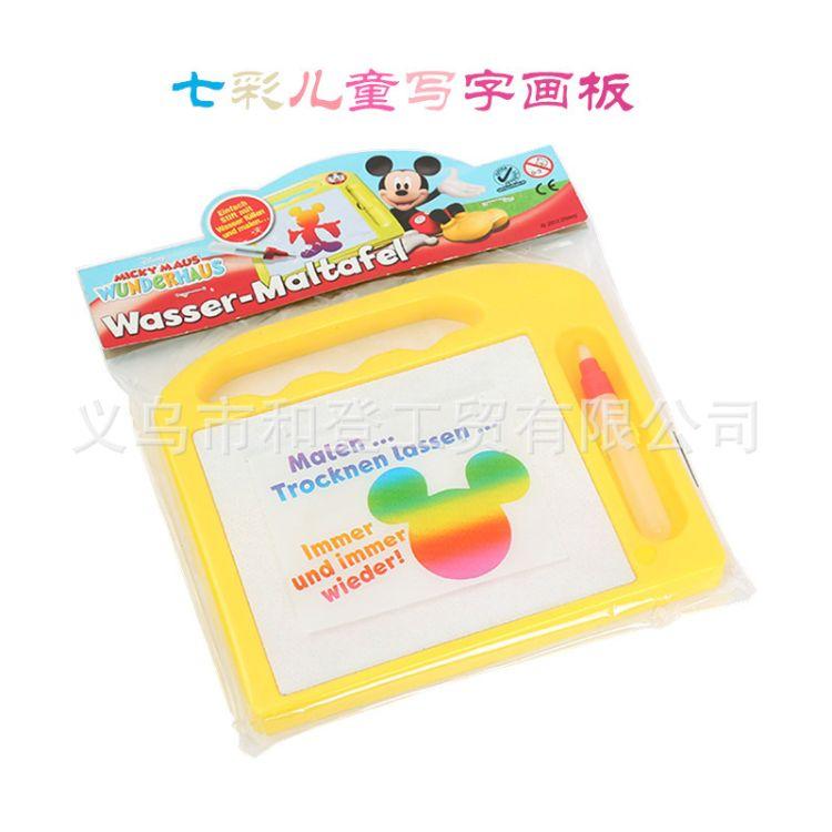儿童画板环保水画板小宝宝作业工具厂家批发