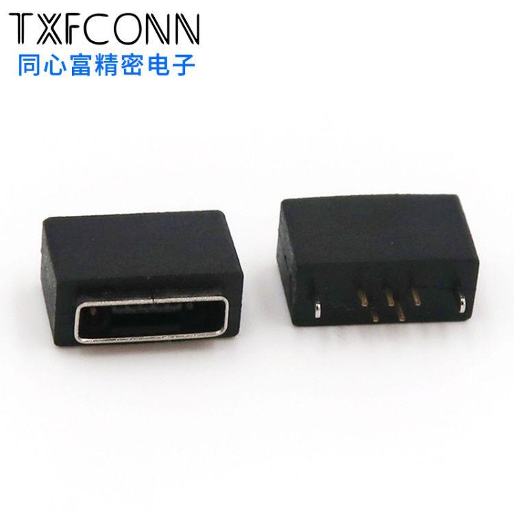 紫极光 USB防水母座MICRO 5P端子DIP防水连接器 直立式贴片usb接口母座