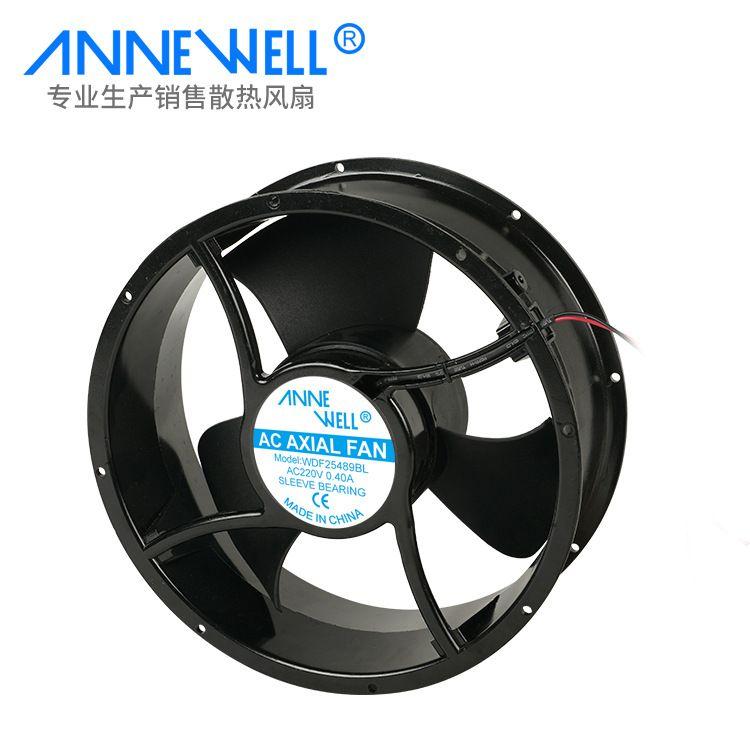 厂价 直销机箱圆形风扇WDF25489高温箱专用散热风扇