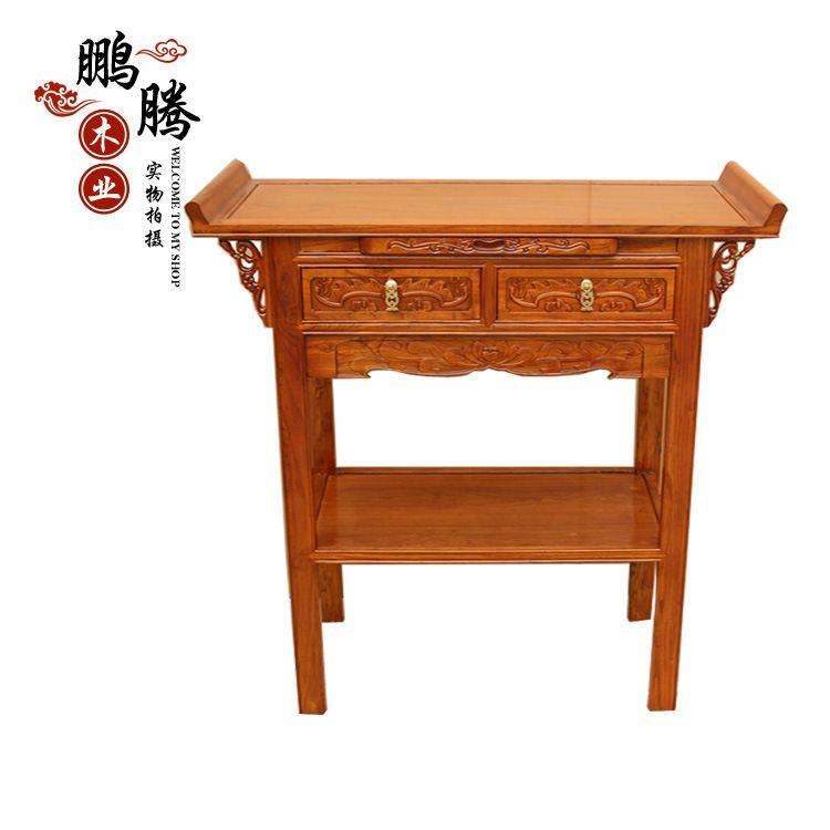 厂家供应古典中式供桌 欢迎来本店挑选实木榆木供桌可定做