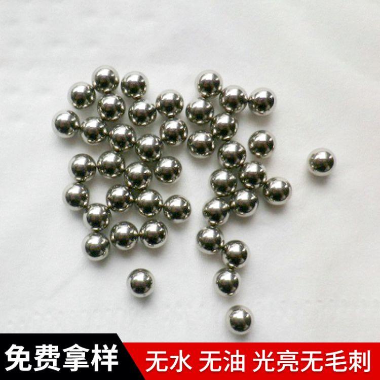 大量供应不锈钢球 3.5mm耐用实心不锈钢球 耐磨耐高温钢珠批发