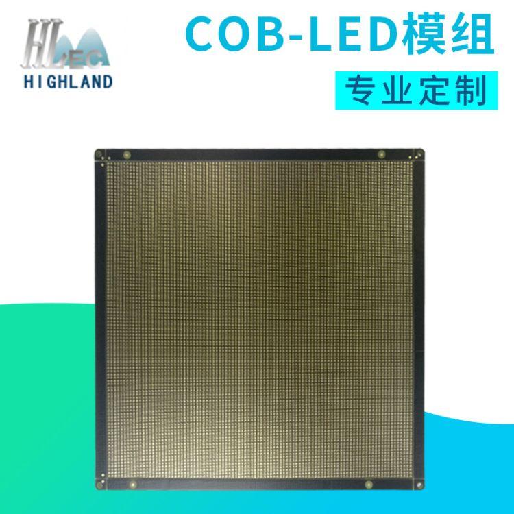 COB LED全彩模组 P1.25RGB 96*96点 集成全彩模组