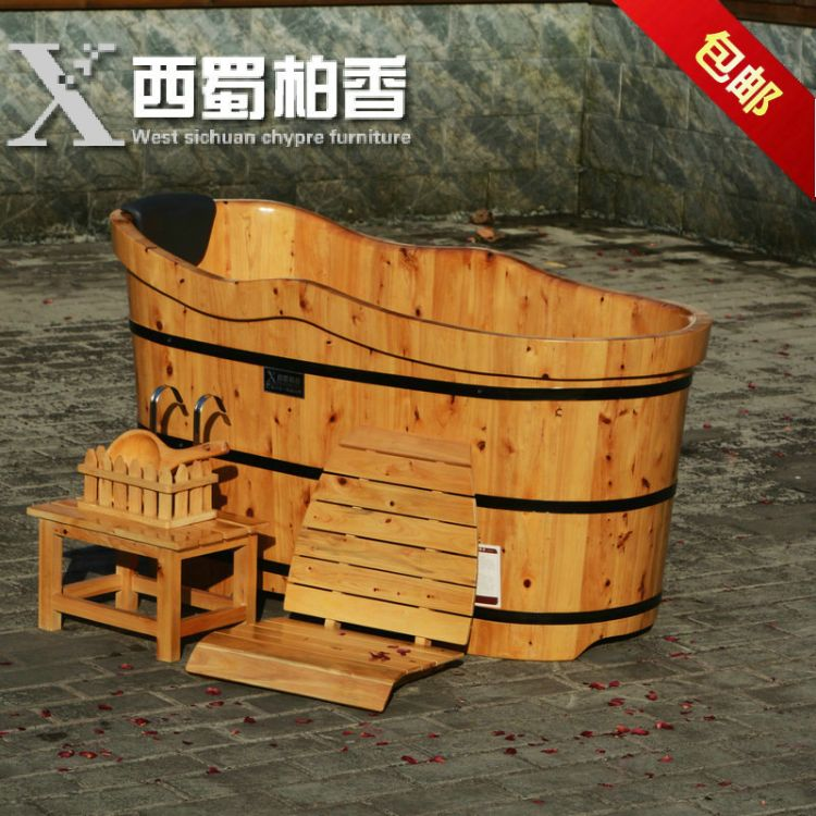 西蜀柏香高龄香柏波浪木桶浴桶熏蒸泡澡实木桶沐浴洗澡盆浴缸成人