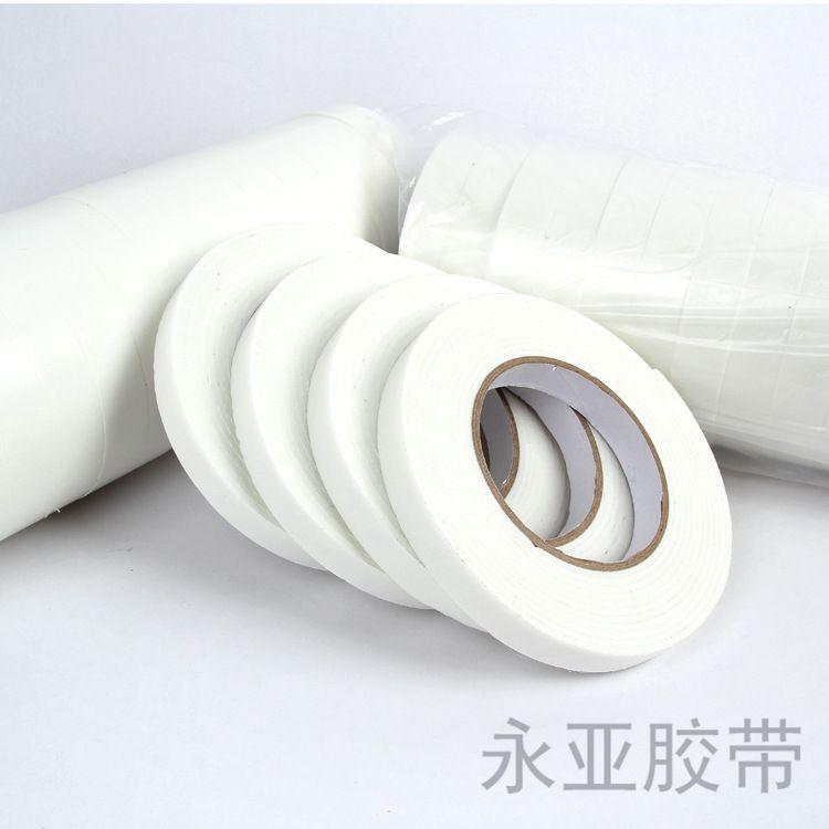 厂家供应 优质白色高粘泡沫胶棉纸双面胶带 办公用品双面胶带批发