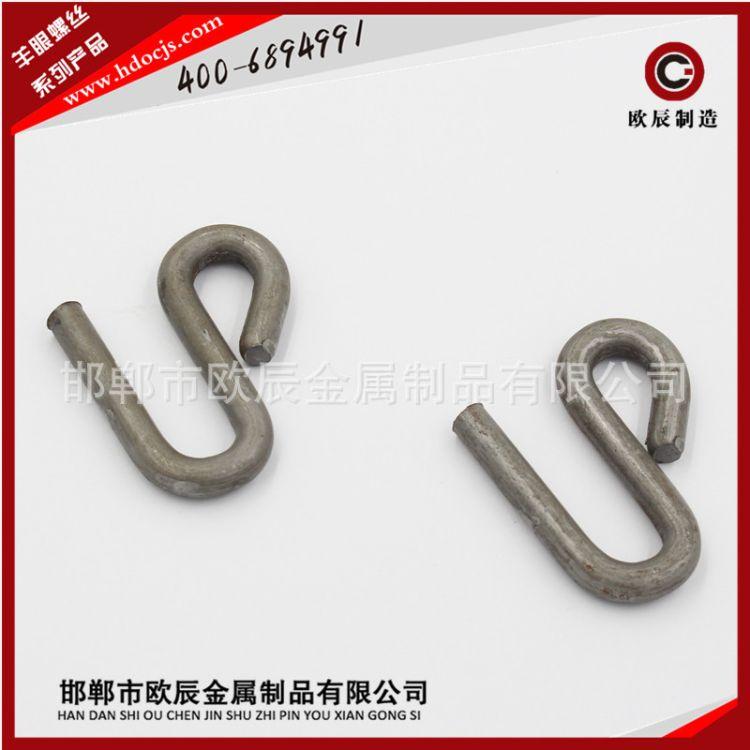 厂家直销S型挂钩 葫芦钩 各种异型金属S型钩 欧辰专业生产各种非标螺栓 量大从优 欢迎订购