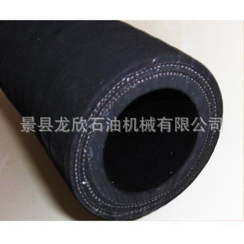 大口径钢丝夹布输水胶管 高压橡胶水管 橡胶软管 厂家直销 特大优
