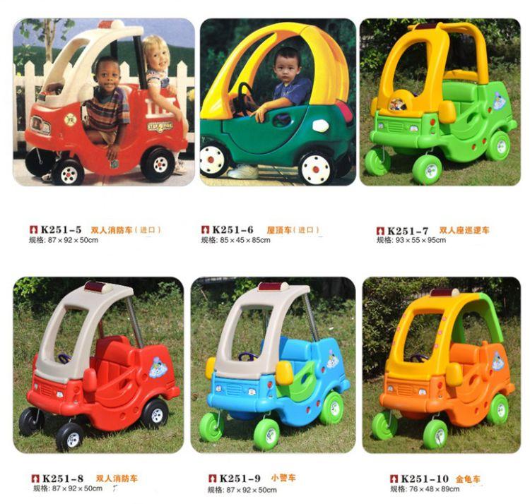 儿童消防车金龟车厂家  批发幼儿园游乐设备 塑料卡通小型室内玩具