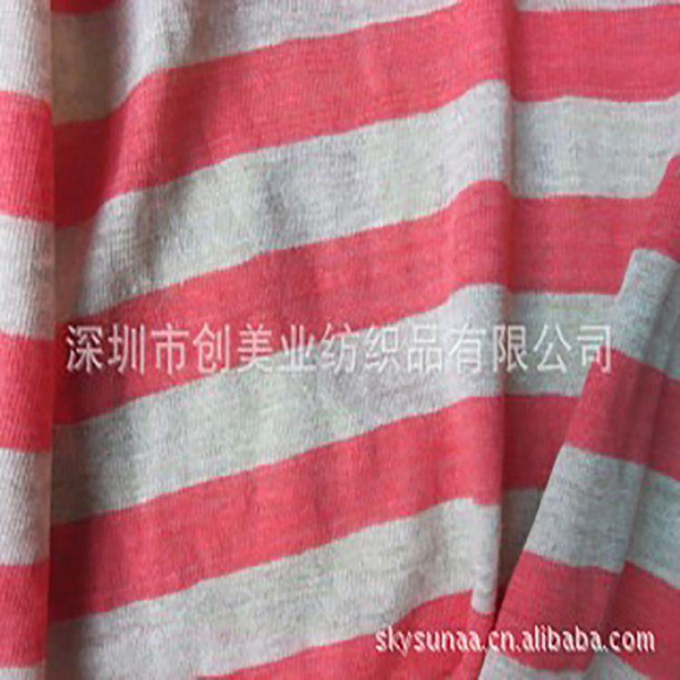 【深圳创美业】热销供应 亚麻针织布 春夏装男女装 针织面料