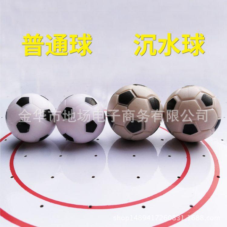 桌上足球塑料实心足球小球专用球配件足球黑白足球玩具足球桌