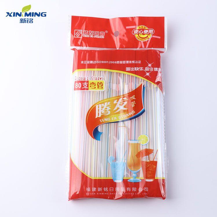 厂家直销一次性饮料吸管彩色线条果汁豆浆可弯曲吸管80支装