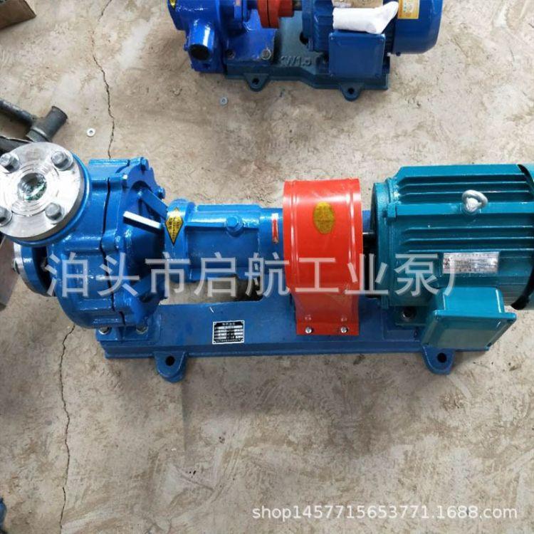 导热油泵 热油泵 高温导热油泵 风冷式导热油泵