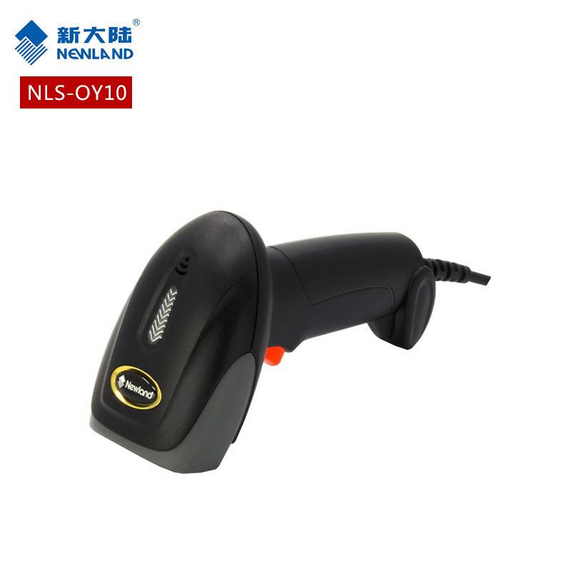 新大陆OY10红光一维条码有线扫描枪快递微信商超手机收银扫码枪