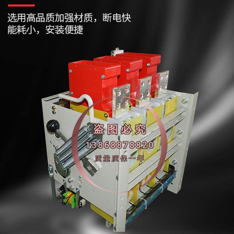DW15系列 800A 1000A电磁式手动断路器 电动断路器 AC220V 380V