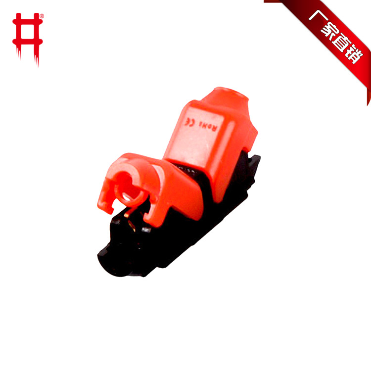 连接器 H型 免剥 免焊端子双线快速连接器LED连接器