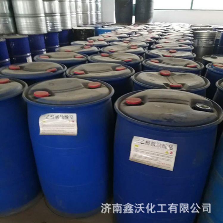 现货印刷油墨用溶剂正丁醇济南仓库国标优质鲁西正丁醇可分装