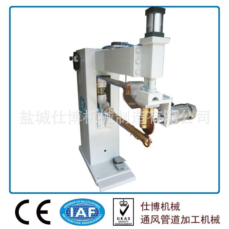 生产供应 通风管道缝焊机 通风管道点焊机