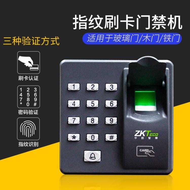 原装正品zkteco/中控智慧指纹刷卡门禁机X6电子门禁系统