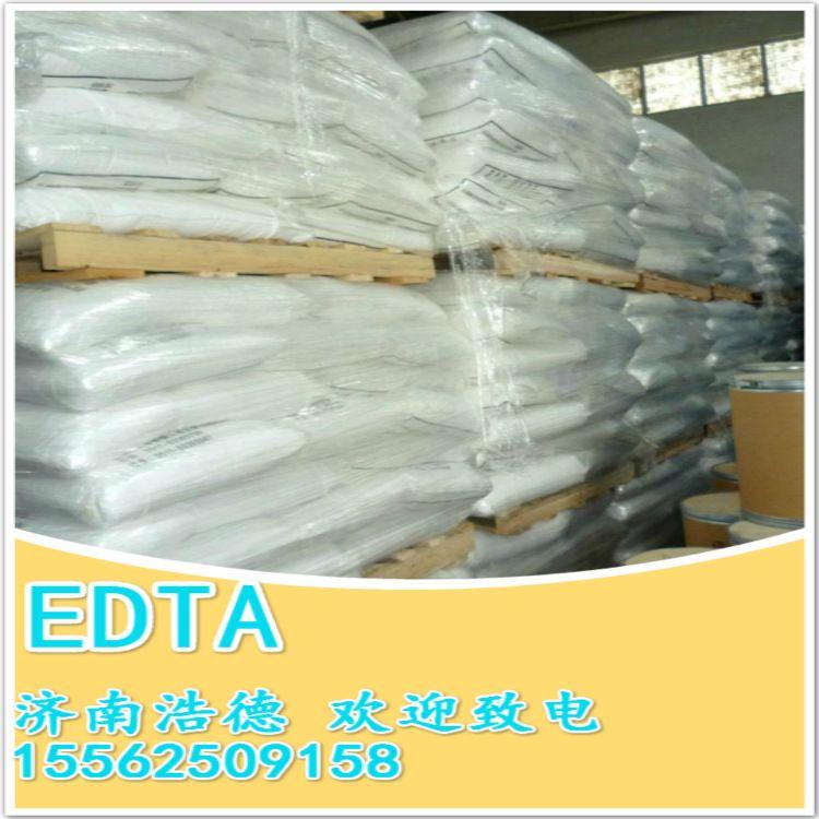 EDTA  现货直供 型号齐全 量大从优  EDTA