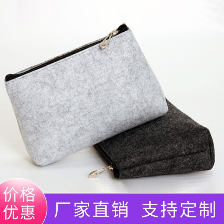 定制多功能制毛毡收纳包手提化妆包爆款毛毡整理收纳包多色中包