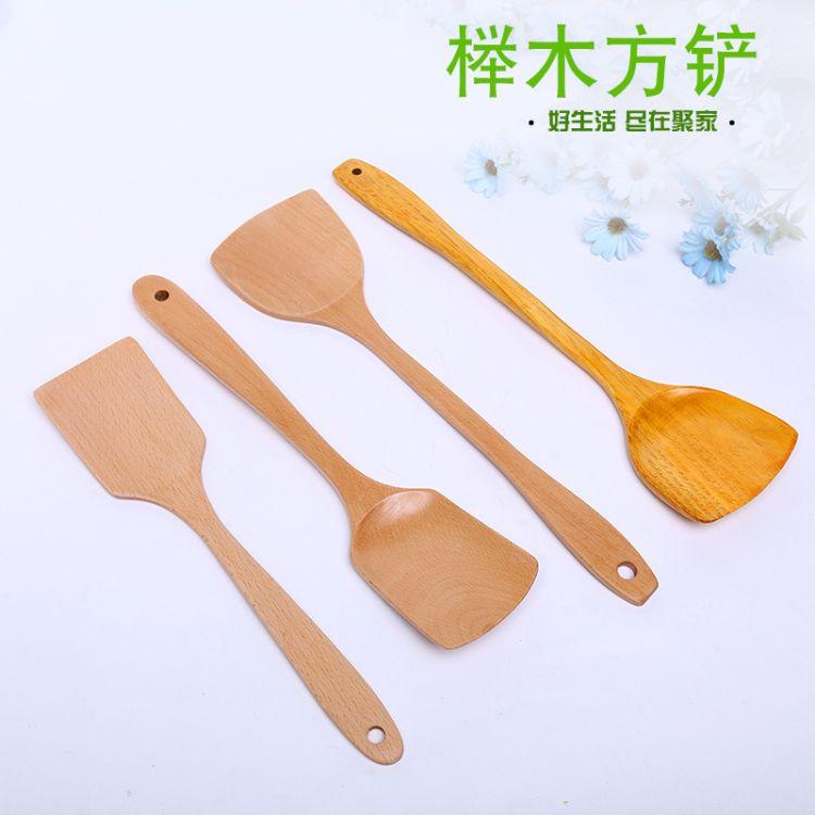 货源供应榉木方铲厨具木铲子木菜铲榉木天然无漆方弯铲子厨房用品