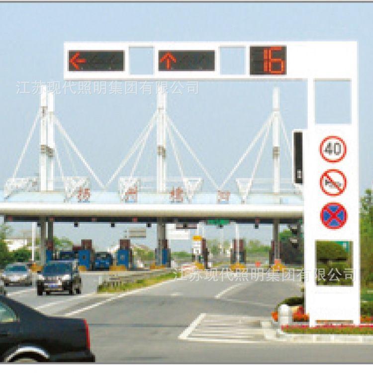 厂家直销交通信号灯 太阳交通信号灯杆太阳能一体化路灯头