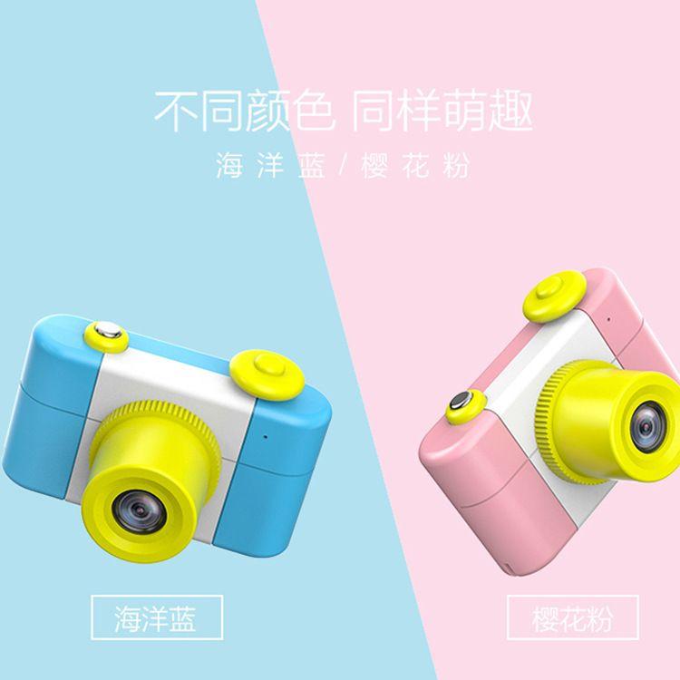 跨境爆款三代儿童迷你数码相机小单反运动摄影照相机玩具礼品定制