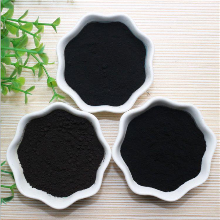 厂家直销  氧化铁黑色720颜料彩砖 电泳漆 磁漆用 遮盖高 着色好