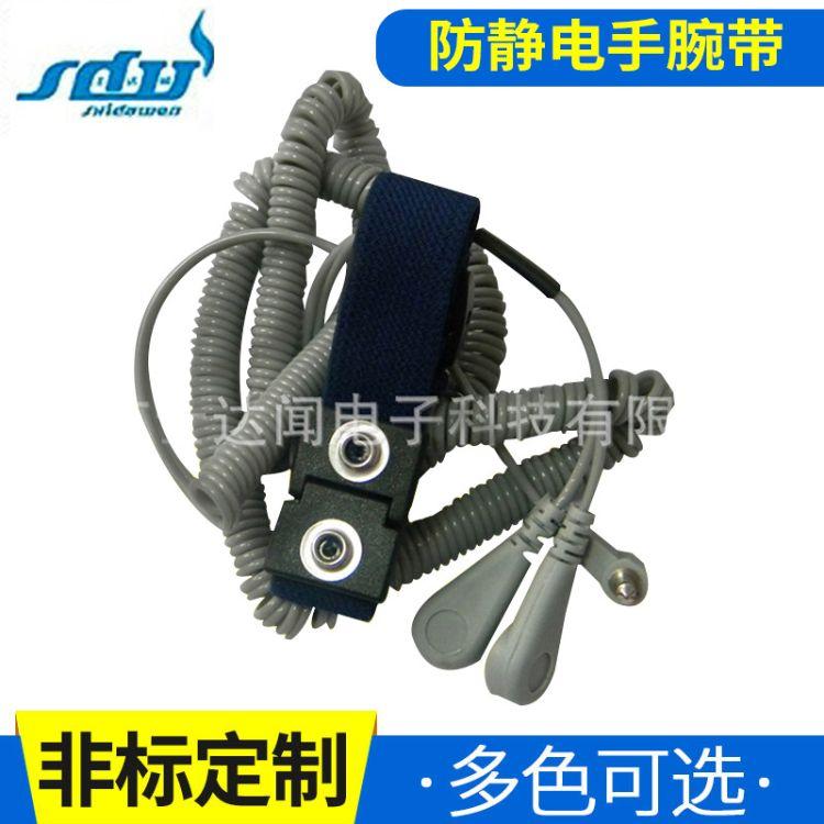 厂家供应防静电手腕带 灰色线双回路手腕带