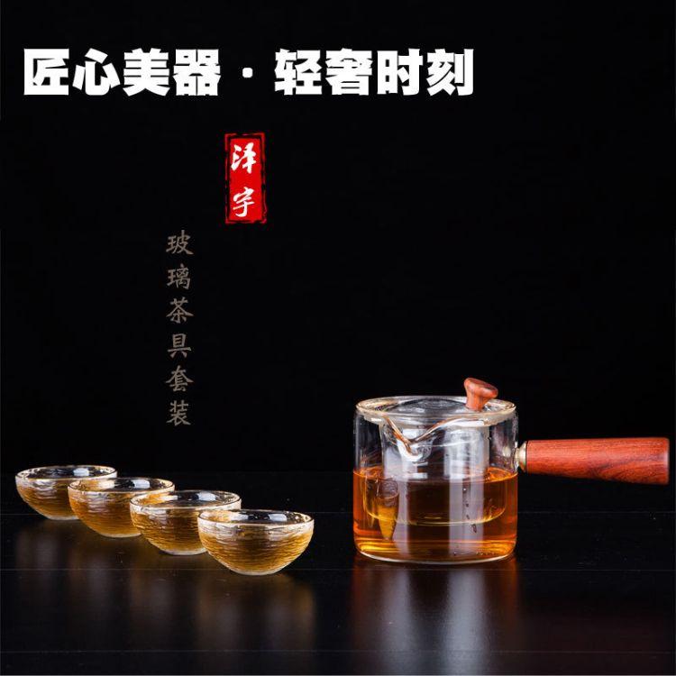 批發茶具套裝 高檔禮品定制 耐熱手柄壺茶杯五件套 錘紋日式玻璃茶具