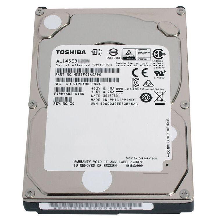 Toshiba/东芝  2.5寸 企业级硬盘 300G- 1.8TB 10500转128M SAS