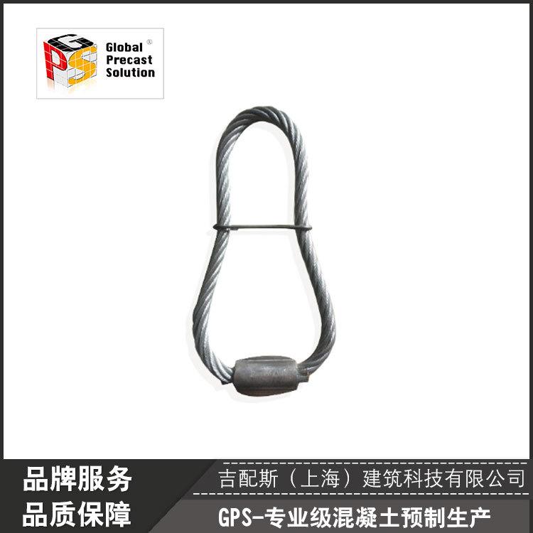厂家直销GPS装配式建筑固定套筒吊扣PC混凝土预制板钢丝绳吊扣