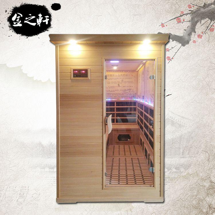 承建家用移动远红外桑拿房 干蒸光波房 定制汗蒸房 固定汗蒸房