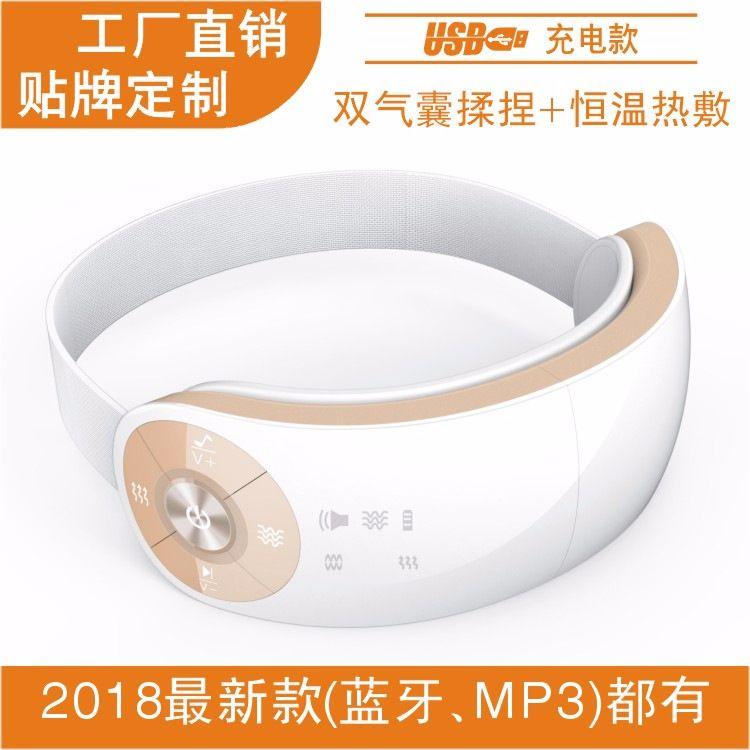 厂家新款无线折叠护眼仪气压眼部按摩器充电按摩仪音乐眼保健仪