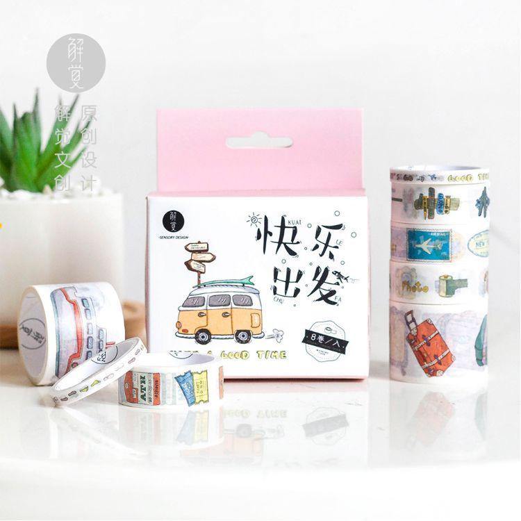 8卷礼盒装可撕彩色和纸胶带解觉快乐出发手账相册贴边装饰DIY贴画