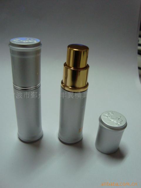 供应电化铝香水瓶