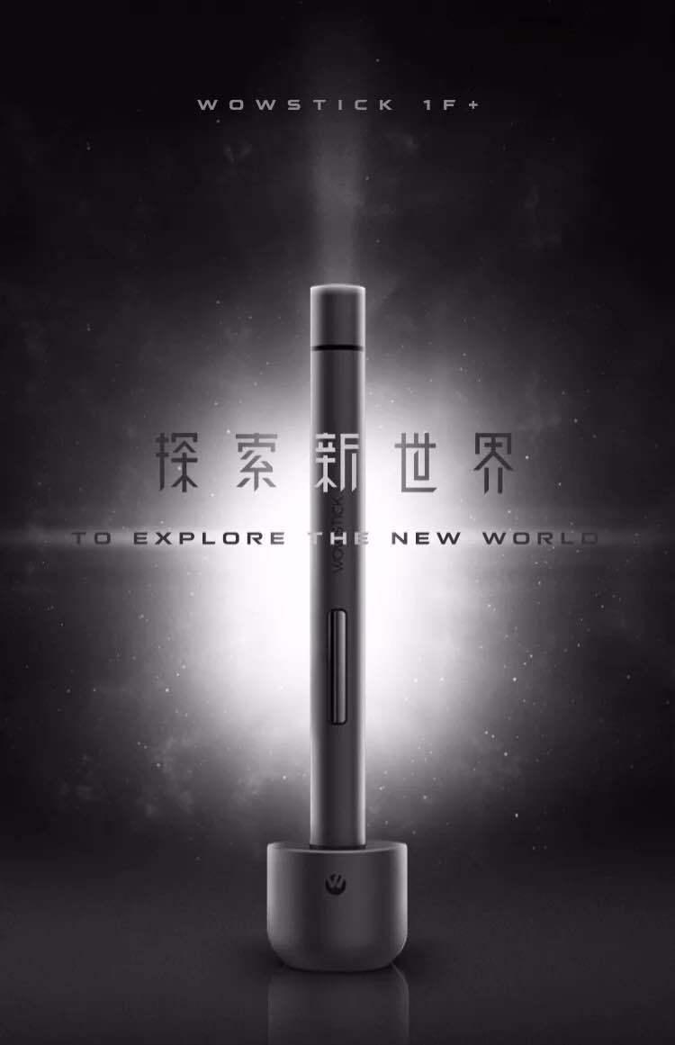 wowstick 1F+电动螺丝刀套装微型迷你充电式精修锂电手机维修工具