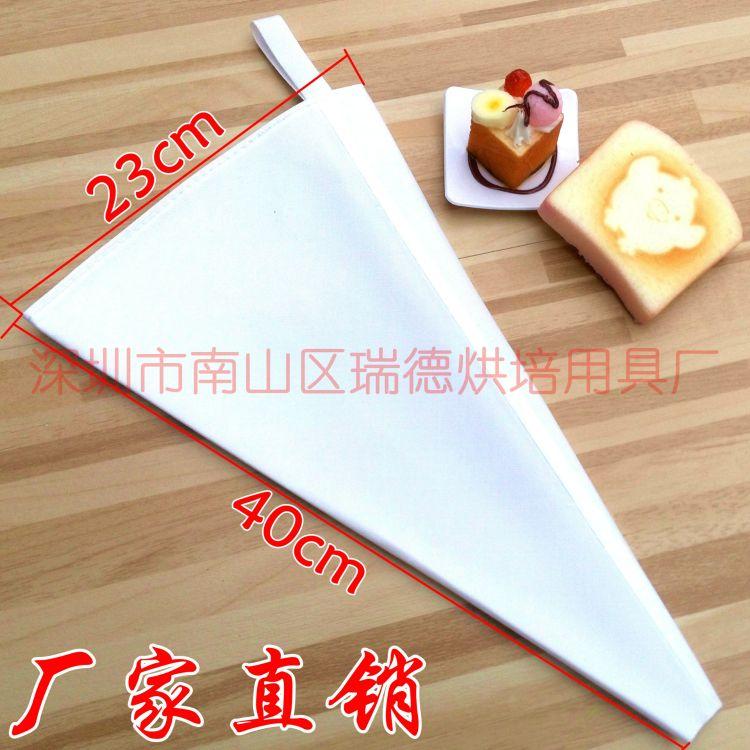 厂家直销 白色棉布16寸裱花袋 蛋糕裱花嘴套装 DIY蛋糕烘焙工具