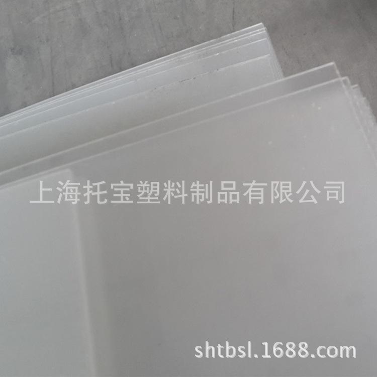 【 厂家直销】 PS透明板 塑料板  亚克力透明板 专业ps透明板