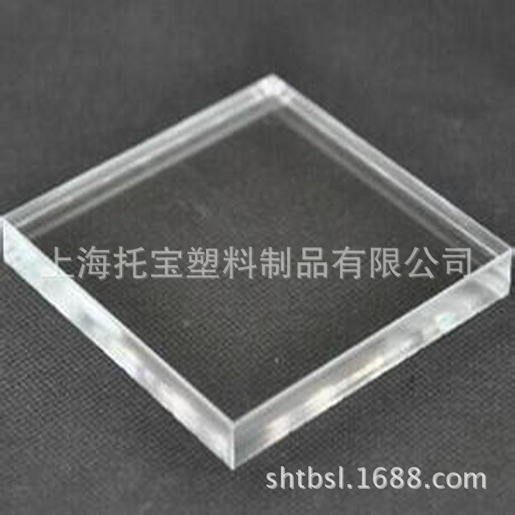 【厂家供应】PS透明板  亚克力透明板 玻璃透明板
