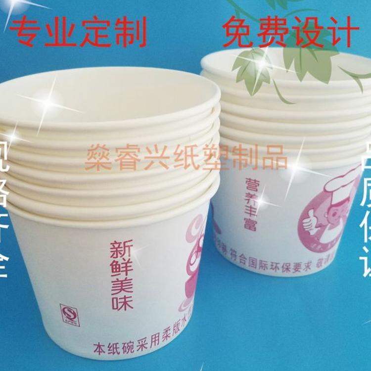 12安士一次性纸碗厂家直销12盎司美味汤碗可订制订做印刷logo