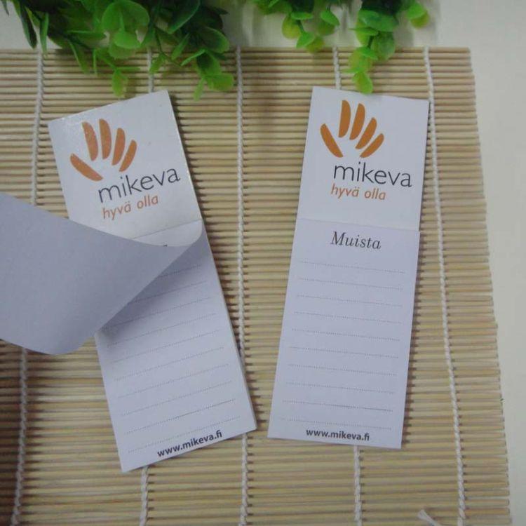 软磁便签本 创意磁性便签本 便利贴带笔 磁性笔记本记事本定制