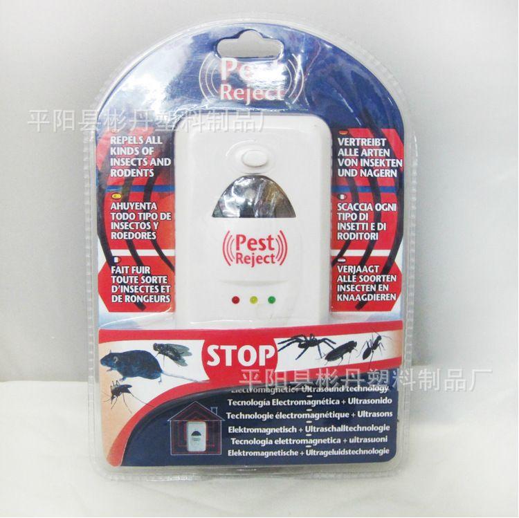 新款电子猫 多功能电磁波驱蚊虫驱鼠器  pest reject电子工具