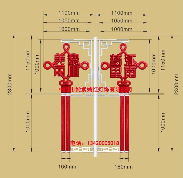 led防水迎春亮化装饰LED路灯中国结厂家