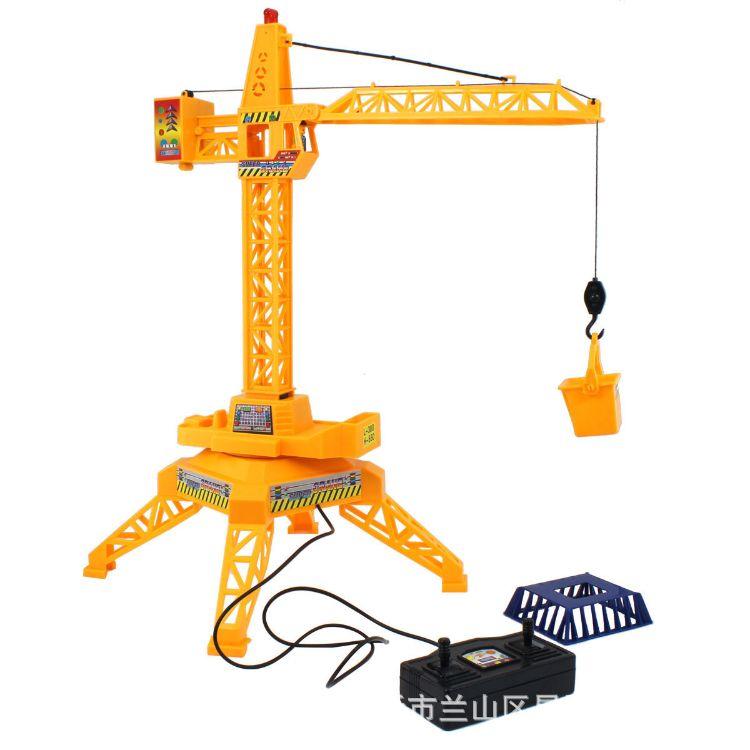 360度旋转遥控塔式起重机工程车儿童线控塔吊吊车电动玩具批发