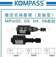 MPA-02-A康百世代理MPA-02A